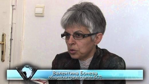 На 4 юли ще стане ясно името на кандидатът за кмет от БСП