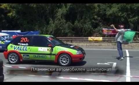 """Планински автомобилен шампионат """"Шипка 2015"""""""