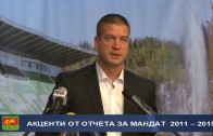 Отчет на кмета Живко Тодоров мандат 2011-2015