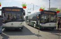 Водосвет за новите тролейбуси