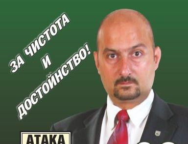 Plakat-kmet-Misho Mihailov 50x70
