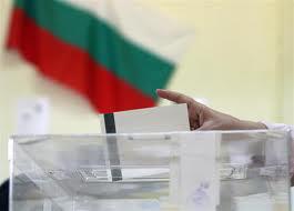 VOTE Gotina