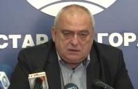 НАП стартира национална лотария с касови бележки