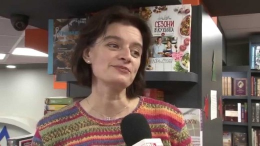 Поетесата Мария Донева представи новата си книга
