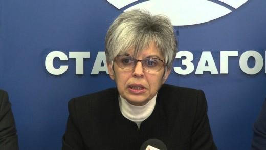 Общинските съветници от БСП няма да подкрепят бюджет 2016