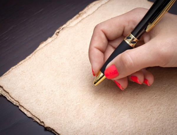 """Младежи пишат """"Писма до себе си"""" в литературен конкурс"""