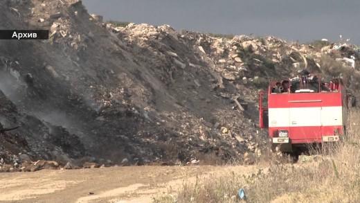 Обявиха процедура за проект за закриване на сметището