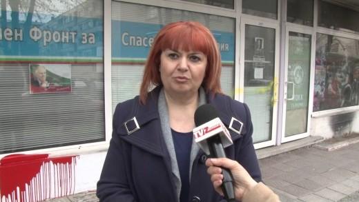 Вандалски акт срещу партиен клуб