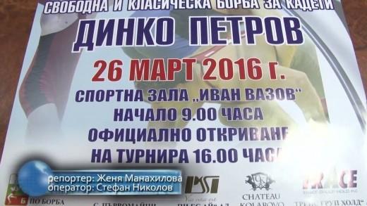 Осми международен турнир по борба ще се проведе на 26 март
