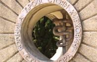Двудневен енергиен форум в Стара Загора