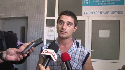 Живко от Раднево: Очаквам справедливост!