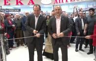 Новият хипермаркет Kaufland отвори врати