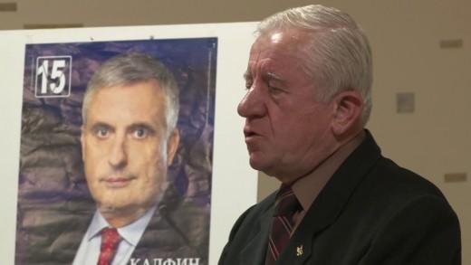 """Ген.Михо Михов представи книгата си """"Казано и премълчано"""" в Стара Загора"""
