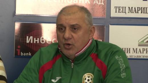"""Стара Загора ще е домакин на кръг от волейболния турнир """"Скаут лига"""""""