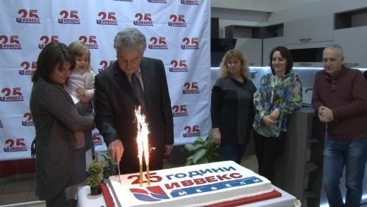 Мебели Иввекс отпразнува 25 години на стилно парти