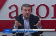22.03.2017г. Предизборно студио. Драгомир Стойнев: БСП призовава за обединение около опитите за външна намеса в изборите .