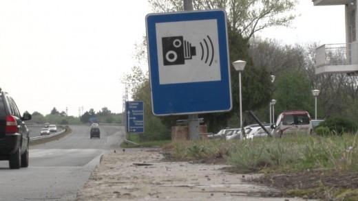 """Операция """"24 часа контрол на скоростта"""" и в Стара Загора"""