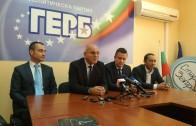 Пламен Йорданов е новият областен координатор на ПП ГЕРБ