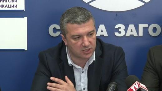 Депутатите от БСП Лява България пред журналисти