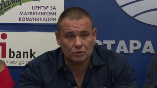 Община Мъглиж с отговор на обвиненията на депутат от БСП