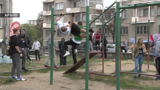 Стара Загора ще бъде домакин на турнир по стрийт фитнес