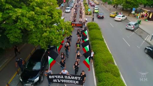 Факелно шествие в памет на жертвите от старозагорското клане – 19.07.2017 г.