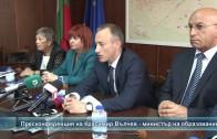 Пресконференция на Красимир Вълчев – министър на образованието