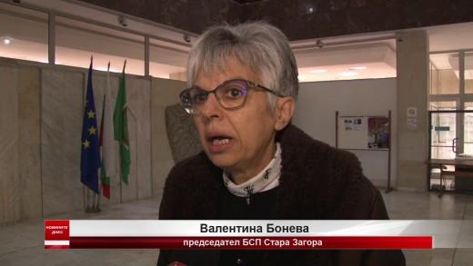 11 делегати от Стара Загора отиват на конгрес на БСП