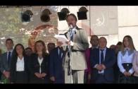 На 5-ти октомври Стара Загора празнува за 30-ти пореден път