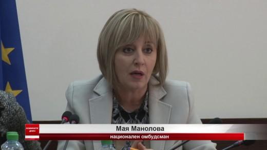 Над 100 души потърсиха Мая Манолова днес в област Стара Загора