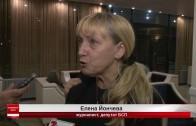 "Елена Йончева представи ""Граница"" и в Стара Загора"