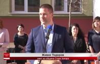 """Откриха реновираната сграда на Търговска гимназия """"Княз Симеон Търновски""""."""