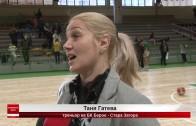 Женският баскетболен отбор на Берое на финала за Купата на България