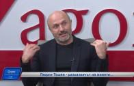 Георги Тошев – разказвачът на животи… Сутрин с нас 29.03