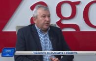 """Започва ремонт на АМ """"Тракия"""" от Пловдив до Чирпан"""