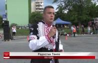 "Затвориха за движение ул.""Капитан Петко Войвода"" в Стара Загора"