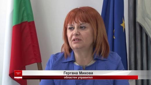 Назначиха активист от ВМРО за зам.-областен управител