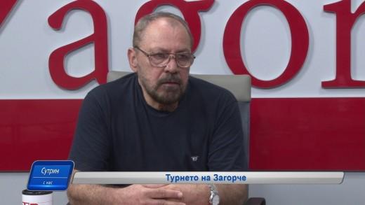"""""""Загорче"""" подготвя 44- тото си турне"""
