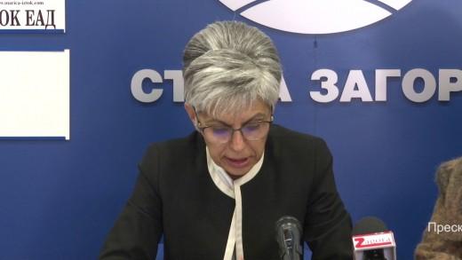 Пресконференция на Общинският съвет на БСП – Стара Загора