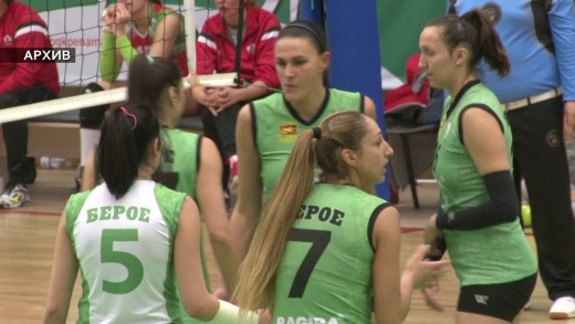 Волейболистките на Берое не оставиха шанс на Перун (Варна)