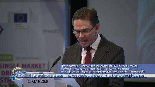 ЕВРОПА ДИРЕКТНО – предаване на ТВ ЗАГОРА – 06 11 2018