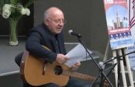 Вечер, спомен за Владимир Висоцки, по повод годишнина от рождението му. Със специалното участие на Митко Динев – поет с китара, автор на книги с поезия и проза.