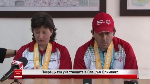 Ганка Иванова и Иван Нанев с три медала от Абу Даби