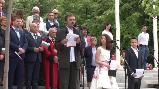 Стара Загора празнува 24 май – Ден на Българската просвета и култура и на славянската писменост! Честит празник!