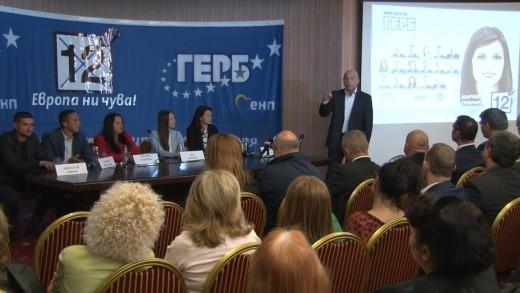 Представиха кандидати за депутати от ГЕРБ пред областно събрание в Стара Загора