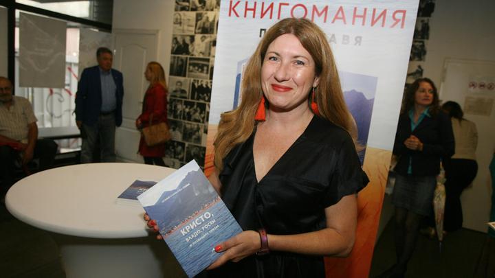 Евгения Атанасова представя книга за Кристо Явашев