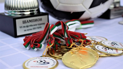 medali Kupa GERB