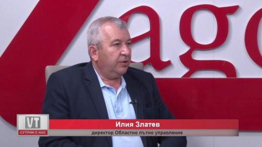 Пътят Богомилово-Чирпан ще бъде изцяло реновиран, както и АМ Тракия в областта