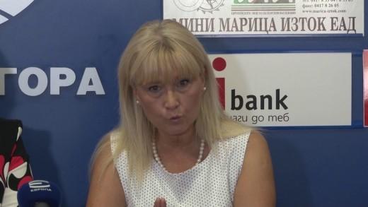 Пресконференция на директора на РЗИ – Стара Загора д-р Златина Нанева.