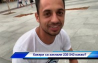 Спряха електронната платформа на община Стара Загора след показно от програмист, който поставя под съмнение сигурността й